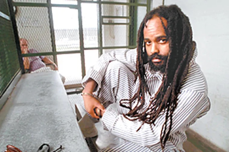 File art from 1995 of Mumia Abu-Jamal on death row at Graterford Prison.