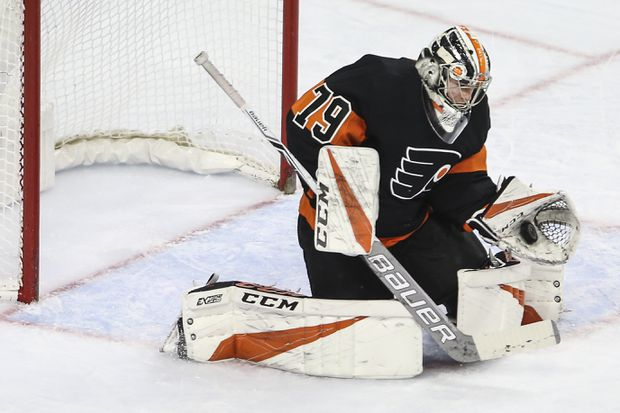 Carter Hart and the six other goalies the Flyers have used this season