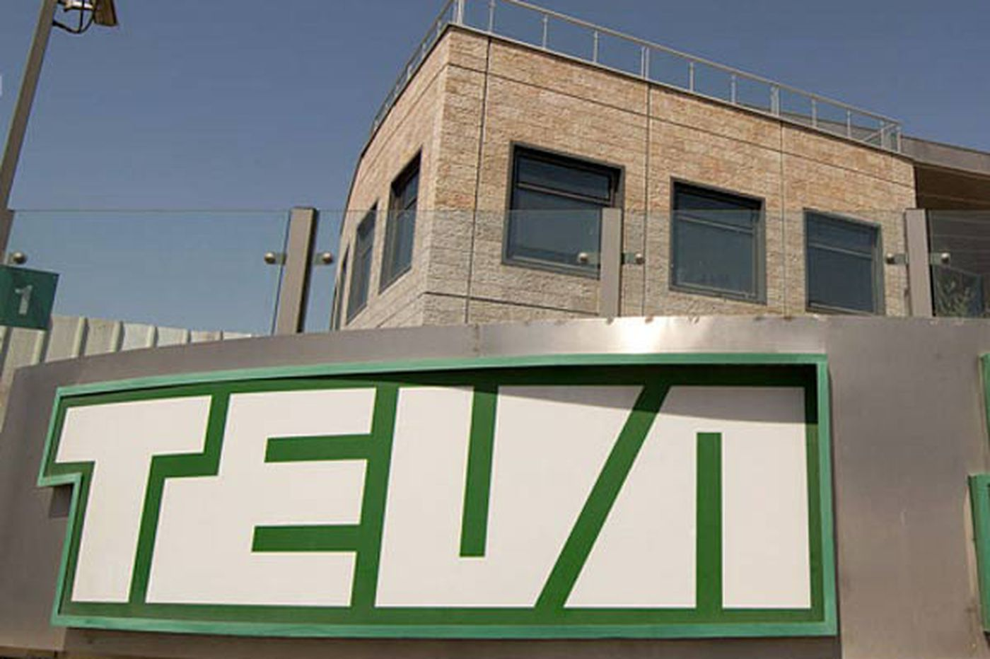 Teva Pharmaceuticals cancels plans for a new complex in Northeast Philadelphia
